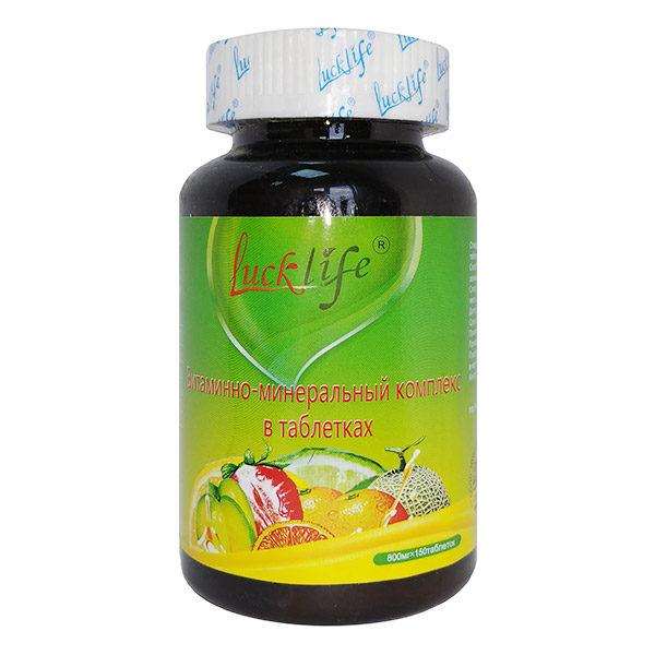 витаминно-минеральный комплекс таблетки